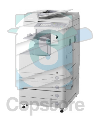 CANON IR2530 COPIER MACHINE (USED)