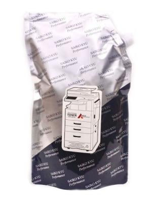 Compatible Ricoh Black Toner Packet 500g (ARRIS) AF1022 AF1027 AF1032 AF2022 AF2032 AF3025 AF3030 AF1035 AF1045 AF2035 AF2045 AF2035e AF2045e AF3035 AF3045AF350 AF450 AF550 AF551 AF700AF1055 AF1060